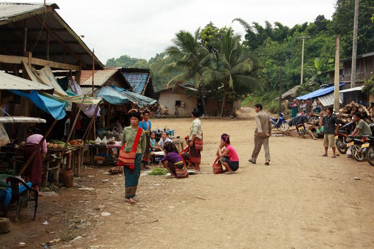 Villaggio del Laos