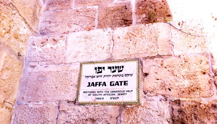 Gerusalemme, Jaffa Gate