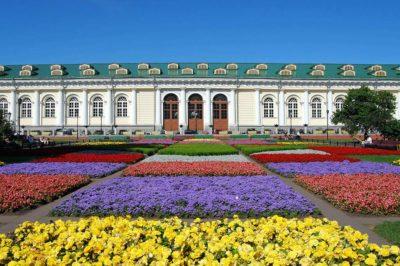 Mosca, Giardini Alexandrovsky