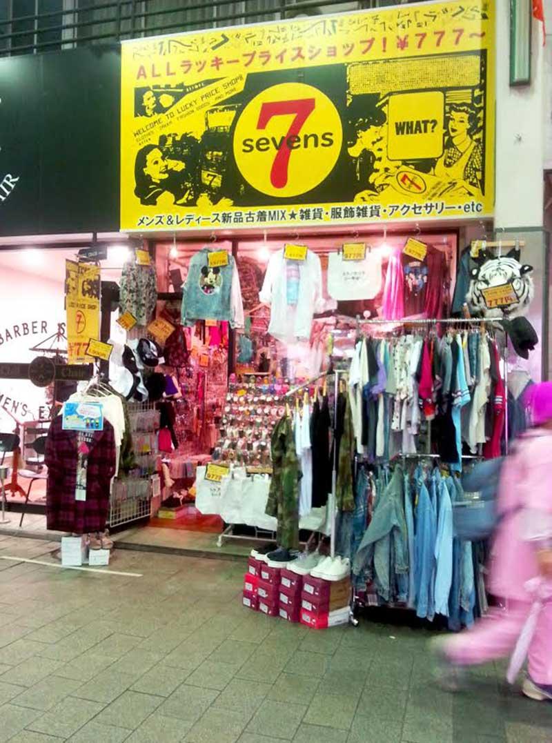 7Sevens, negozio dell'usato a Tokyio