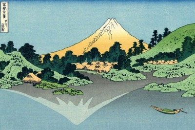 Monte Fuji - Kawaguchi