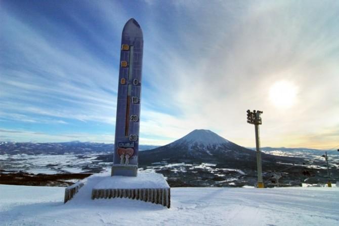 capodanno  in montagna: Giappone