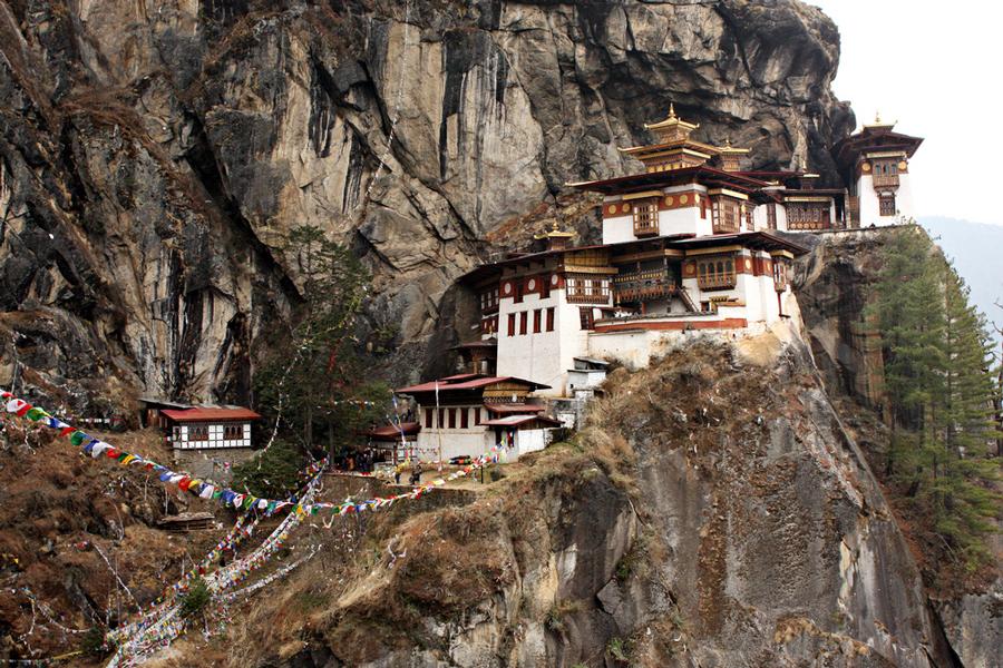 Risultato immagini per buthan