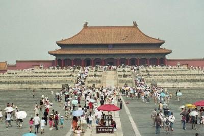 Pechino, Città Proibita