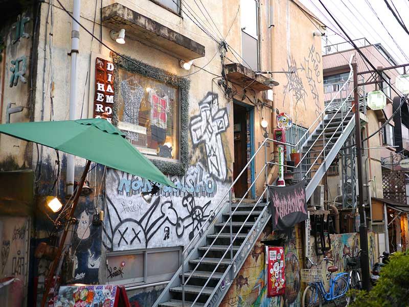 Murales e negozi dell'usato a Tokyo, Shimokitazawa
