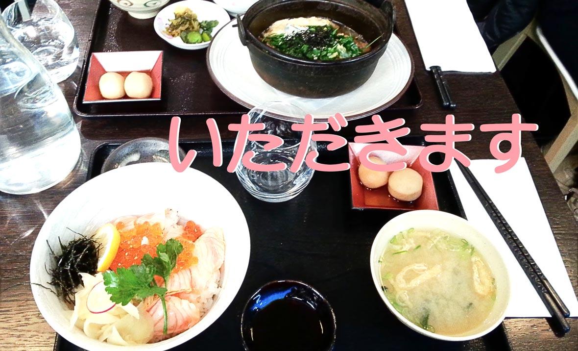 migliori ristoranti giapponesi di Milano