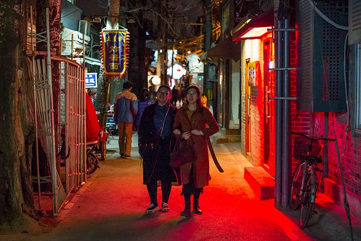 Hutong di Pechino di notte