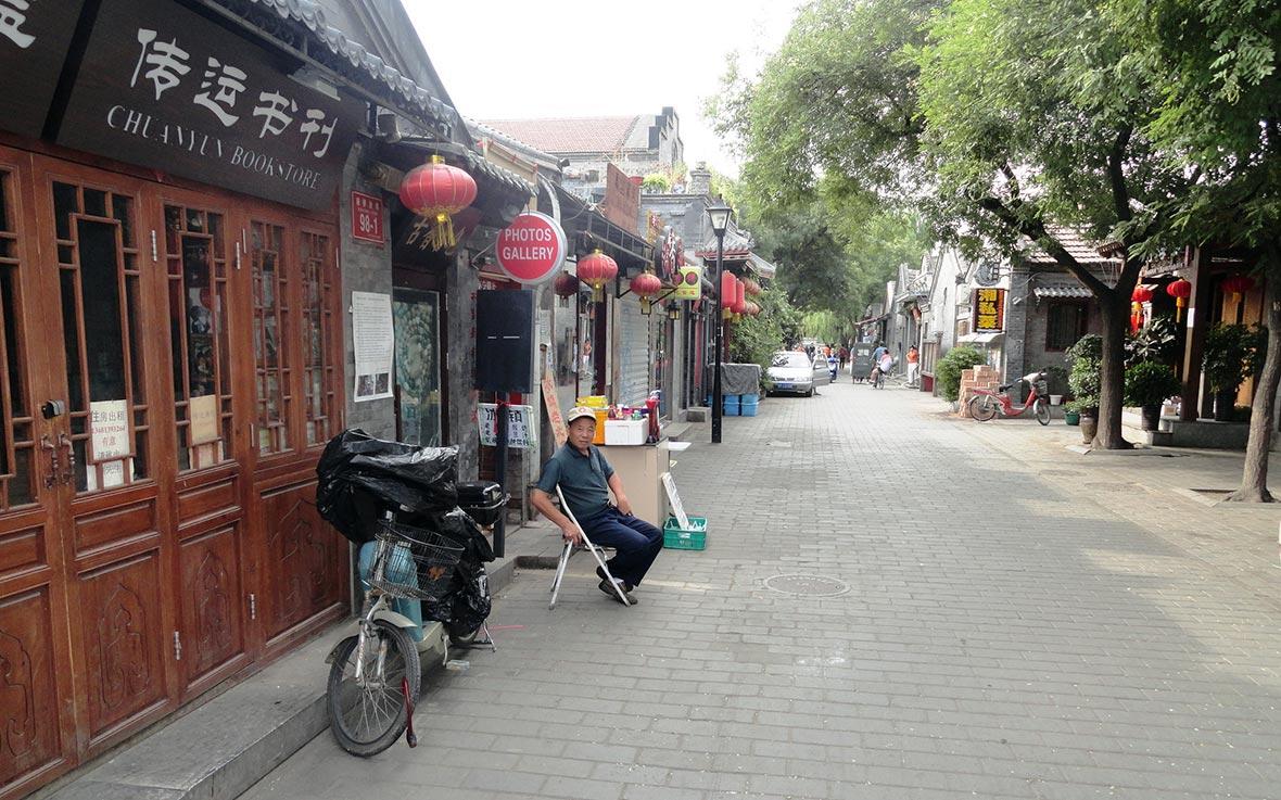 Hutong a Pechino