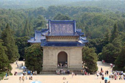 Nanchino, cosa vedere