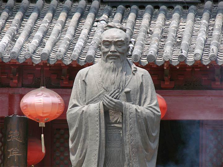 Nanchino, Tempio di Confucio