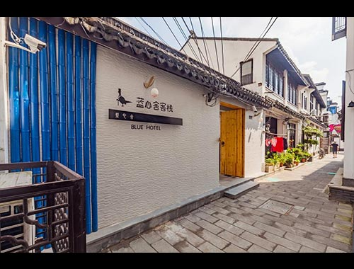 Blue Heart Guesthouse Shanghai