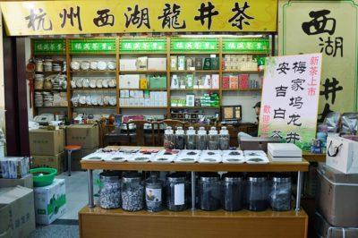 tianshan tea market